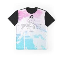 ALIVE アライヴ Graphic T-Shirt