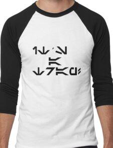 star wars - it's a trap! Men's Baseball ¾ T-Shirt