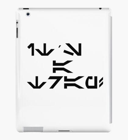 star wars - it's a trap! iPad Case/Skin