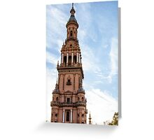 Plaza de Espana Tower Greeting Card