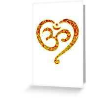 OM Heart, Mantra, Symbol Love & Spirituality, Yoga Greeting Card