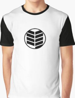 Nine Lashes - logo Graphic T-Shirt