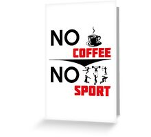 coffee sport design Greeting Card