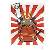 Samurai Totoro Poster