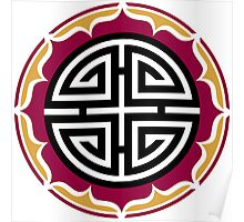 Four blessings, Chinese Good Luck Symbol, Lotus Flower Poster