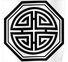 Four blessings, Chinese Good Luck Symbol Poster