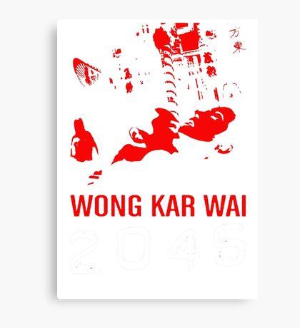 2046 -WONG KAR WAI- Canvas Print