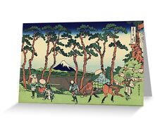 Hokusai Katsushika - Hodogaya on the Tokaido Greeting Card