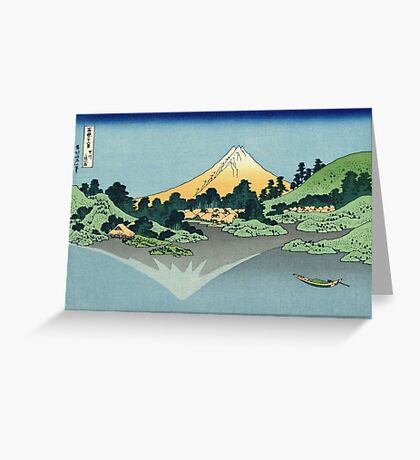 Hokusai Katsushika - Mount Fuji reflects in Lake Kawaguchi, seen from the Misaka Pass in Kai Province Greeting Card