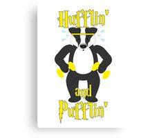 Hufflepuff Workout - True Canary Yellow Canvas Print