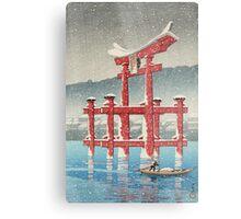 Kawase Hasui - Miyajima In Snow (Miyajima, Setchu) Metal Print