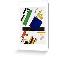 Kazimir Malevich - Suprematist Composition  Greeting Card