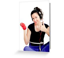 Sports, dumbbells, health Greeting Card
