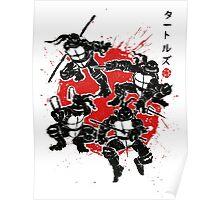 Mutant Warriors Poster