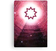 Bahai Faith (Nine Pointed Star) Canvas Print