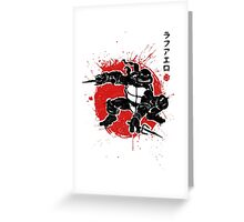 Sai Warrior Greeting Card