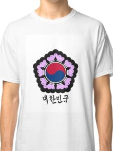 Taeguk Lavender Classic T-Shirt