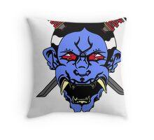 Middonaito Kodomo Logo Throw Pillow