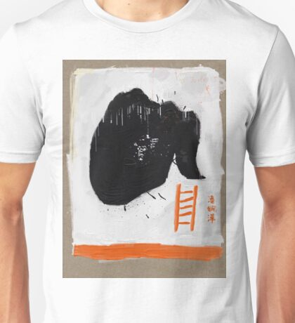 gummypaintdaily 18 Unisex T-Shirt