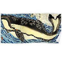 Utagawa Kuniyoshi - Miyamoto Musashi And The Whale  Poster