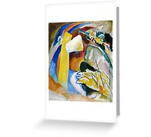 Vassily Kandinsky - Study For Painting With White Form1913  Greeting Card
