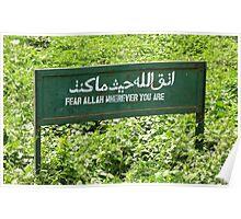 Fear Allah? Poster