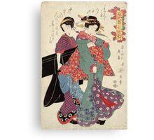 An allegory of Komachi visiting - Eisen Ikeda - 1818 Canvas Print