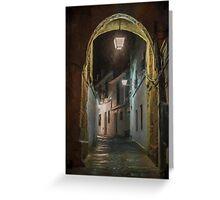Spanish village street at Night. Cordoba Greeting Card