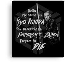 Prepare to die - Ryo Edition Canvas Print