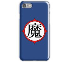 Piccolo's Kanji iPhone Case/Skin
