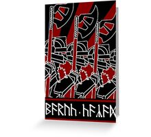 Dwarven Constructivist Poster - Baruk Kazâd! Greeting Card