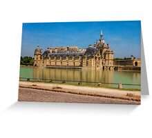 Chateau de Chantilly 2 Greeting Card