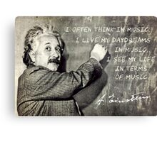 Einstein The Music Lover Metal Print