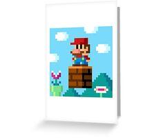pixel World Greeting Card