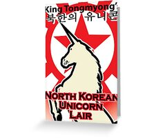 North Korean Unicorn Lair Greeting Card