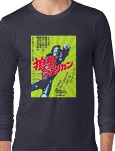 AN AMERICAN WEREWOLF IN LONDON Long Sleeve T-Shirt
