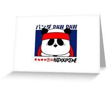 Panda (Hadouken) Greeting Card