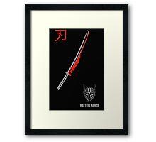 MENS HATTORI HANZO KILL BILL SAMURAI SWORDS Framed Print