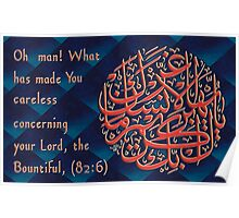 what has made you careless concerning Lord Poster