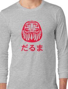 Daruma / だるま / 達磨 Long Sleeve T-Shirt