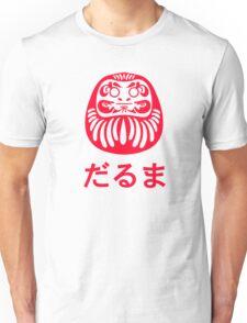 Daruma / だるま / 達磨 Unisex T-Shirt