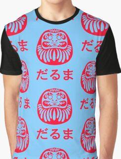 Daruma / だるま / 達磨 Graphic T-Shirt