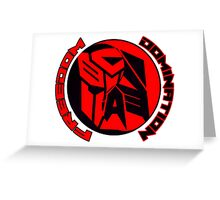 Dao of Cybertron Greeting Card