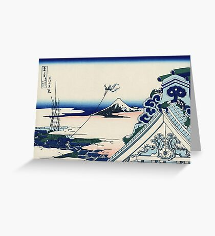 Hokusai Katsushika - Asakusa Hongan-ji temple in the Eastern capital [Edo] Greeting Card