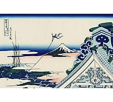 Hokusai Katsushika - Asakusa Hongan-ji temple in the Eastern capital [Edo] Photographic Print