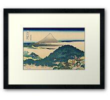 Hokusai Katsushika - Cushion Pine at Aoyama Framed Print
