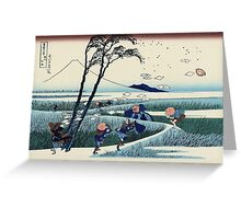 Hokusai Katsushika - Ejiri in Suruga Province Greeting Card