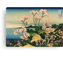 Hokusai Katsushika - Goten-yama-hill, Shinagawa on the Tokaido Canvas Print