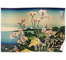 Hokusai Katsushika - Goten-yama-hill, Shinagawa on the Tokaido Poster