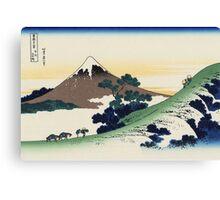 Hokusai Katsushika - Inume Pass Canvas Print